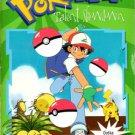 Pokemon Talent Showdown by Tracey West Book 0439200903