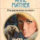 The Japanese Screen by Anne Mather Harlequin Presents Novel Book 0263717070