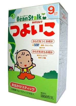 BeanStalk baby (9month - 3yr) Travelling Pack
