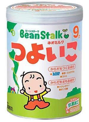 BeanStalk baby (9month - 3yr)