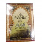Moul Altai 1936 Al Altaik Authentic Twist Green Tea 100% Green Tea 200g 7.05oz
