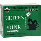 Legends of China, Dieter's 100% Natural Herbal Drink, No Caffeine, 18 units, 1.27oz