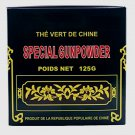 Chinese Special Gunpowder Green Tea 125g The Green House Brand