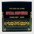 Chinese Special Gunpowder Green Tea 250g Kingdom of Tea Brand