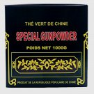 Chinese Special Gunpowder Green Tea 1000g Kingdom of Tea Brand
