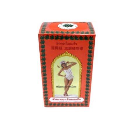 Nguan Heng Chan Special Herbing Tea Pink 75 grams Dieters Tea