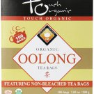 Discover Organic Oolong Tea Cube • 100 tea bags Gift Idea • Weight Loss Tea • Dieters Tea