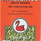 Alwazah Tea, Ceylon with natural cardamom flavour, Swan Brand, 400-gram box