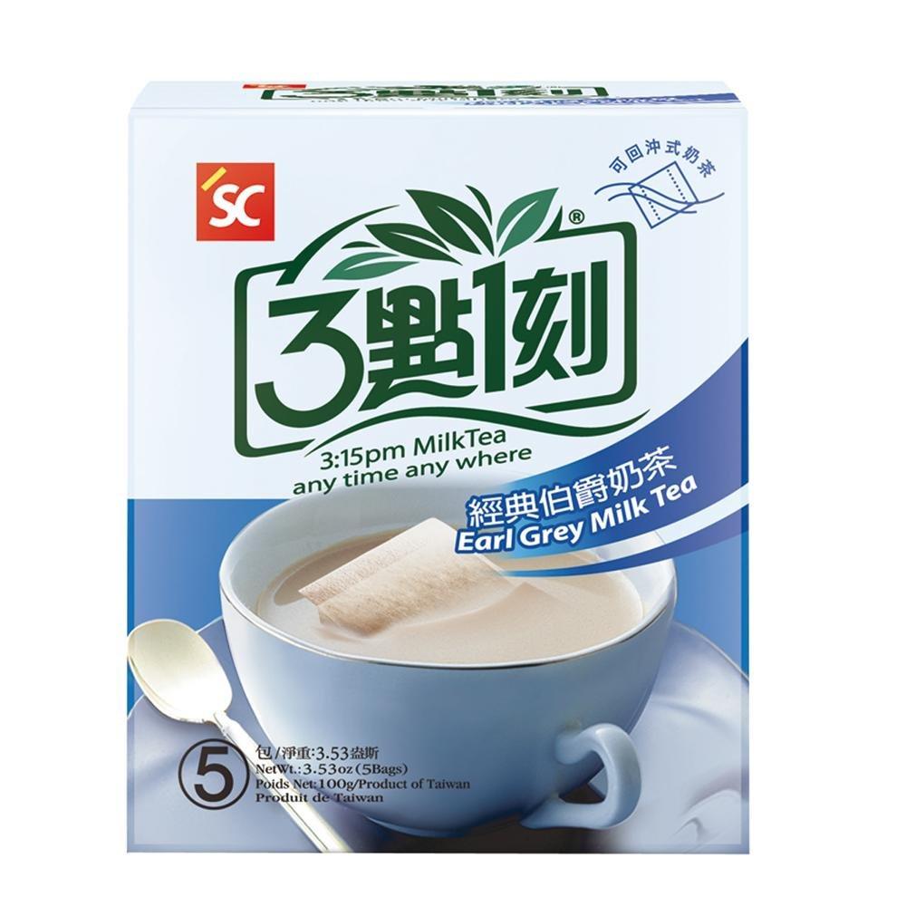 Japanese 3:15PM Earl Grey Milk Tea 100g 5 Tea Bags From Taiwan