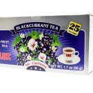 LUX Brand Herbal Tea Blackcurrant Tea