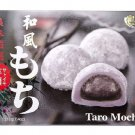 Royal Family Taro Mochi 210gm (6x35g)