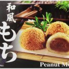 Royal Family Peanut Mochi 210gm