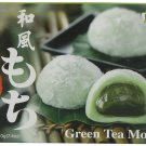 Royal Family Green Tea Mochi 210gm