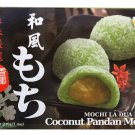 Royal Family Coconut Pandan Mochi 210gm Mochi La Dua Dua