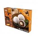 Royal Family Peanut Mochi Cream 180gm Taiwan