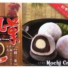 Royal Family Red Bean Mochi Cream 180gm Taiwan