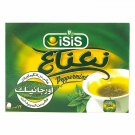 ISIS Natural Egyptian Peppermint Herbal Tea Healthy Daily Life Style Teabags (12 Tea Bags)