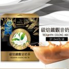 AWASTEA Tieguanyin Oolong Milk Tea 26.5g x 6/ Box