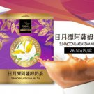 AWASTEA Sun Moon Lake Assam Milk Tea 26.5g x 6/ Box