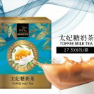 AWASTEA Toffee Milk Tea 26.5g x 6/ Box