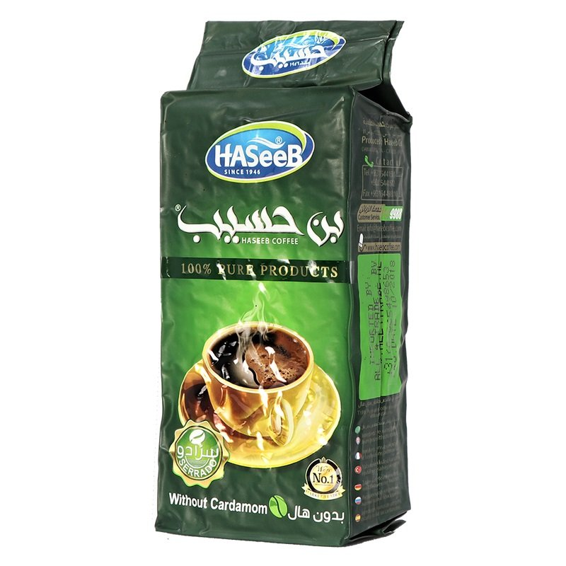 Haseeb Arabic Coffee Green (without Cardamom) 200g