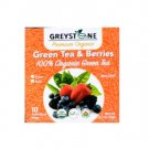 Green Tea & Berries Herbal Tea Organic Kosher non gmo caffeine free