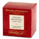 Taylors of Harrogate English Breakfast Leaf Tea 125g - Black tea - Speciality Tea