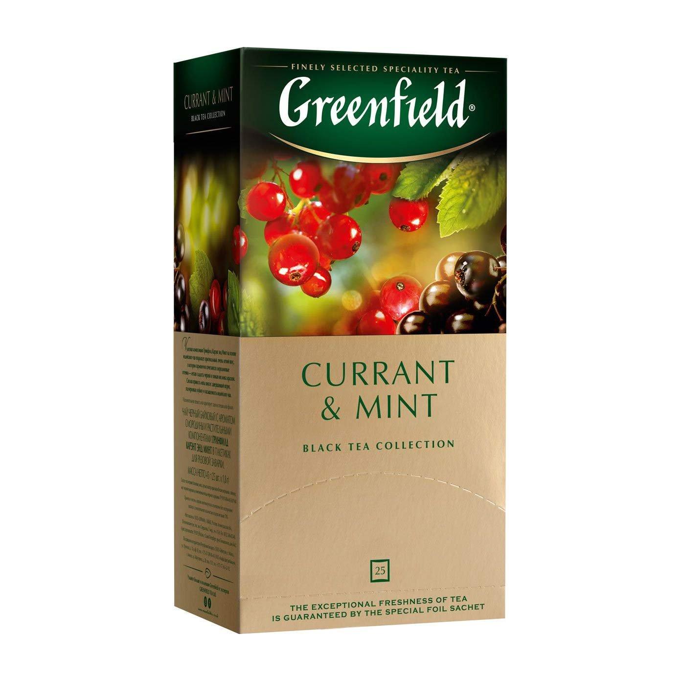 Greenfield Currant & Mint Tea 25 tea bags Russian Black Tea Collection