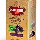 Russian Tea Maiskiy Tea · Black Tea Currant Mint · Maisky Ceylon Tea 25un
