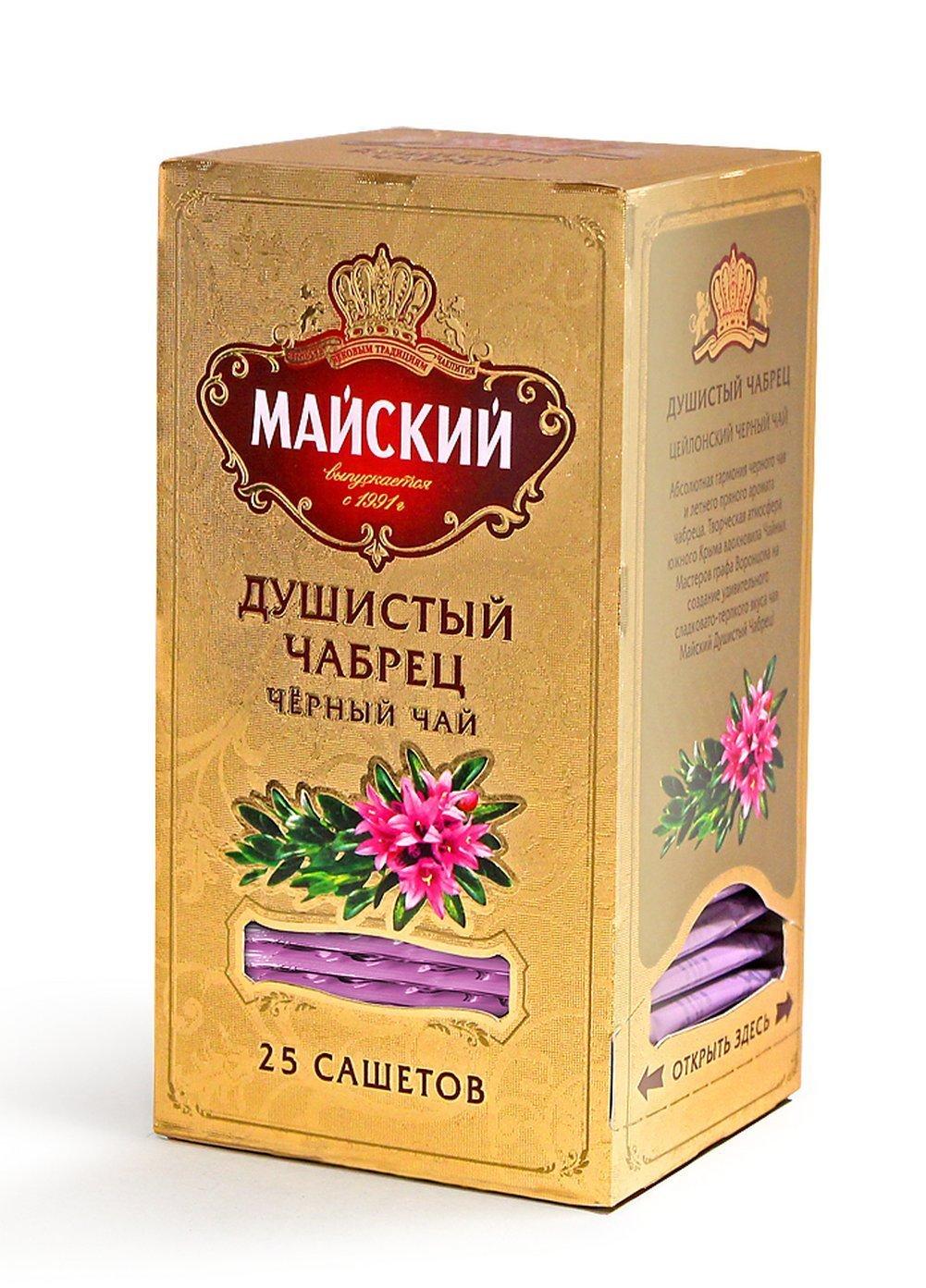 Russian Tea Maiskiy Tea · Black Tea Scented Thyme · Maisky Ceylon Tea 25un
