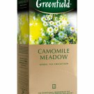 Greenfield Camomile Meadow 25 tea bags Russian Herbal Tea Collection