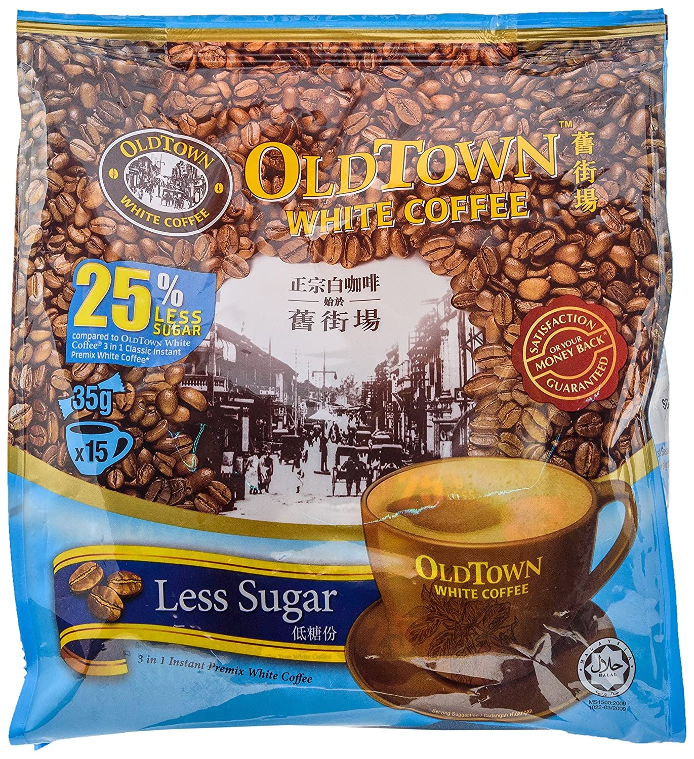 Old Town White Coffee 3 in 1 Instant Premix White Coffee Less Sugar 35g x 15 sachets