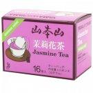 Yamamotoyama Jasmine Tea 16 Bags