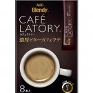 AGF Blendy Cafe Latory Coffee Latte x 8 sachets (64g)