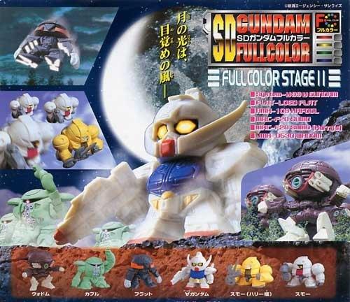 Gashapon Bandai SD Gundam Part 11 Turn A Kapool Sumo Set of 6 pcs