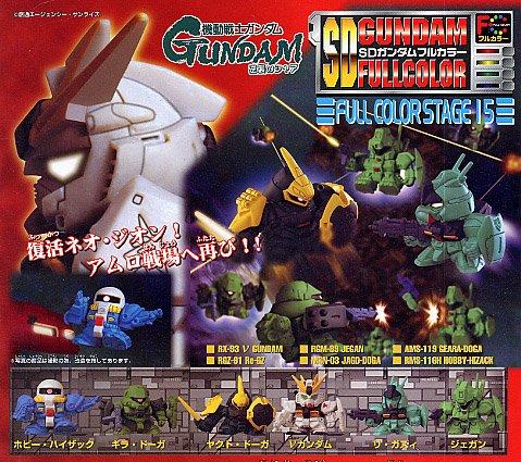 Gashapon Bandai SD Gundam Part 15 Nu Jagd Doga Jegan Set of 6 pcs