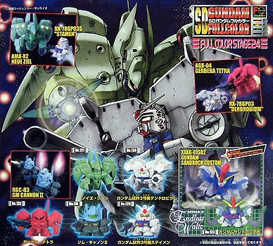 Gashapon SD Gundam 0083 Part 24 GP-01 GP-03 GM Cannon Gerbera Tetra Sandrock
