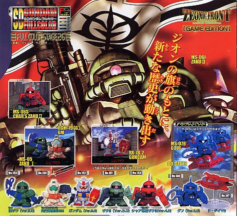 Gashapon SD Gundam Part 26 Zaku I II Gouf Do-Dai YS GM RGM-79G