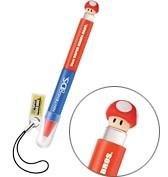 Nintendo DS Lite (Mushroom) - Stylus