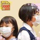 Disposable Face Masks for Children - Bacteria Filtration (1000 pack)