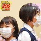 Disposable Face Masks for Children - Bacteria Filtration (200 pack)