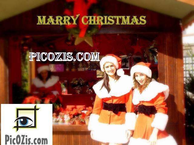 """VHO0022001109 - Christmas Card 15x20cm (6x8"""")"""