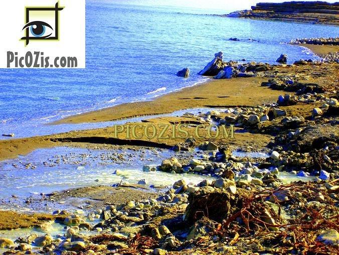 "BSE002201109 - Beachside - the Dead sea - 28x35cm (11x14"")"