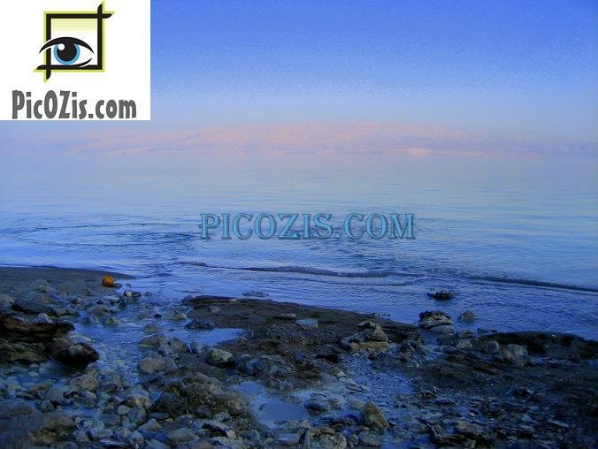 """BSE003201109 - Sunset at the Dead sea - 28x35cm (11x14"""")"""