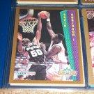 """David Robinson 92-93 """"Slam Dunk"""" basketball card"""