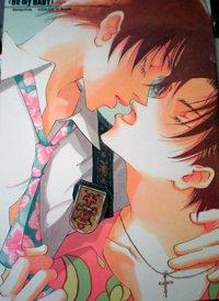 Be My Baby by Hideki Kawai