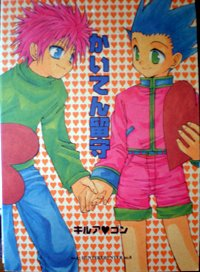 Love Love Loops by kaite rusu