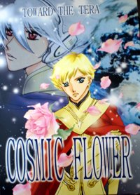 Cosmic Flower by As-Special