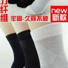 rayon from bamboo socks 6 pairs
