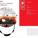 Airwheel C5 Smart Helmet with camera